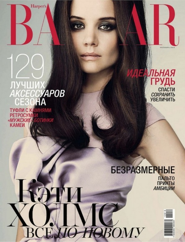 katie holmes harpers bazaar russia 1