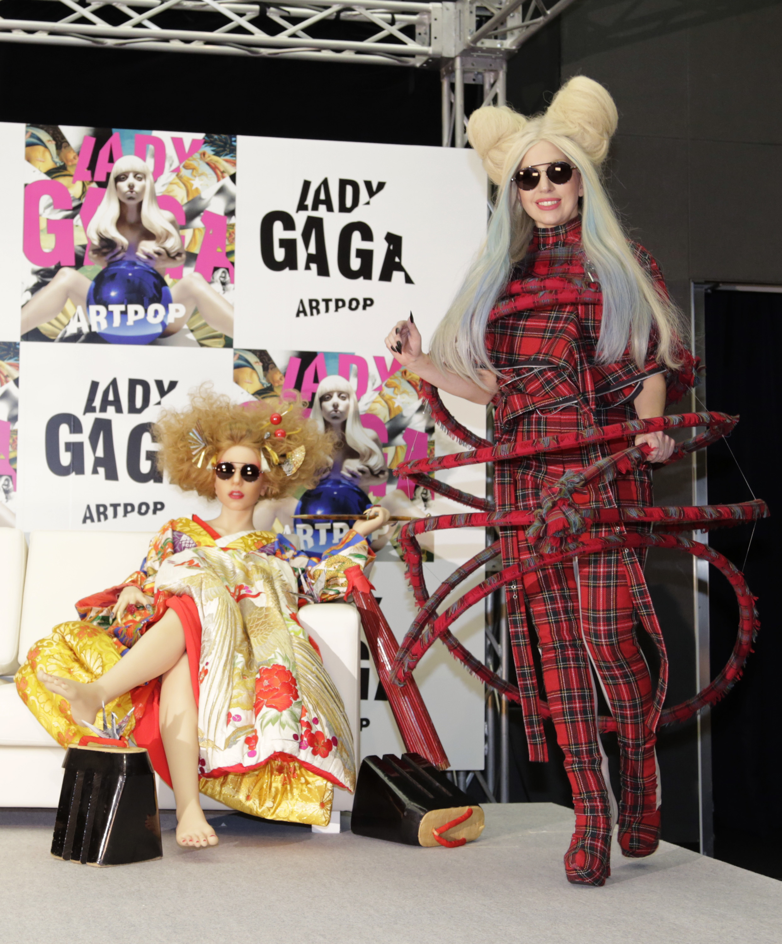 Lady Gaga Japan doll
