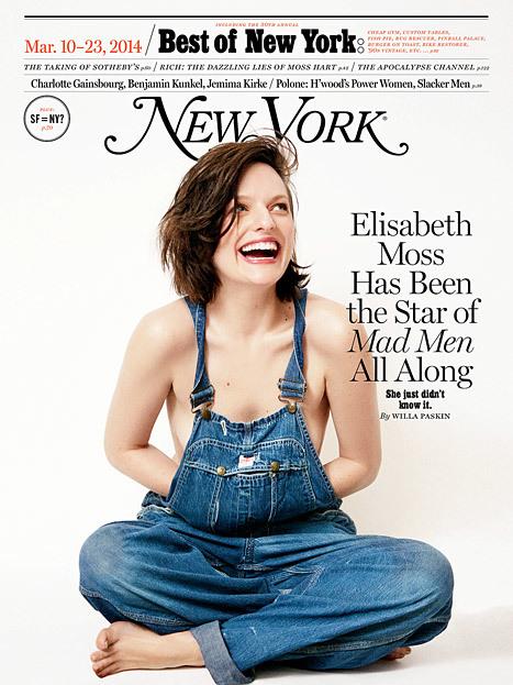 Elisabeth Moss New York magazine