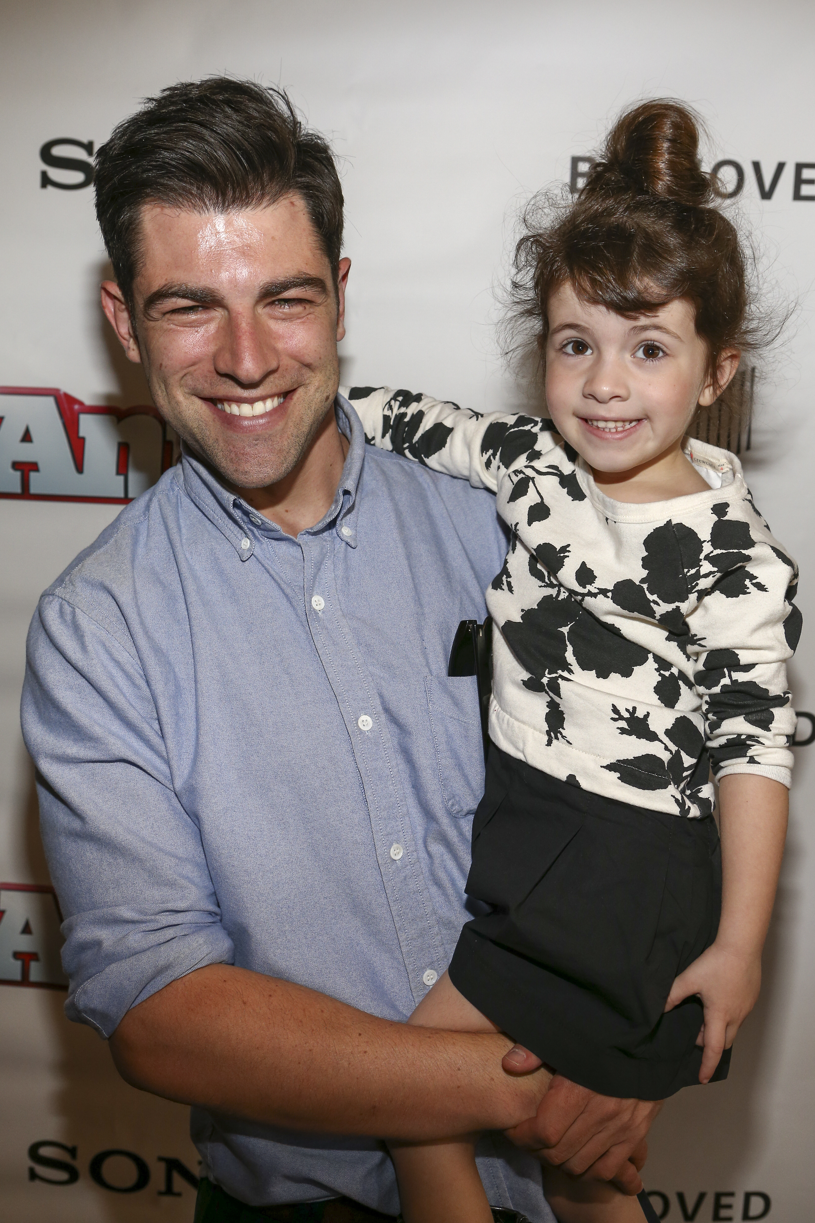 max greenfield daughter