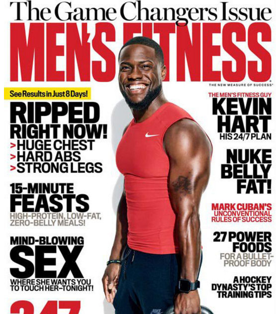 Kevin Hart's physique is no laughing matter